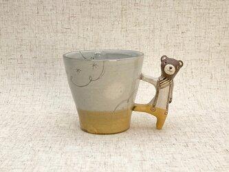 動物マグカップ・くま 10-7の画像