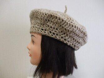 ニットベレー帽 成人女性用 ベージュの画像