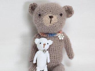 ベアと小さなクマさん(あみぐるみ)の画像