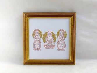 仏像版画 薬師三尊②の画像