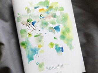 『Beautiful』(冊子・Zine)の画像