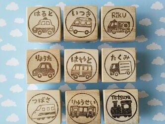 選べる!乗り物お名前はんこ(パトカー・救急車・消防車・クルマ・バス・トラック・新幹線・電車・機関車)の画像