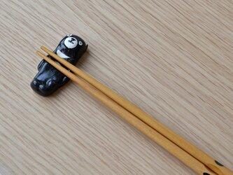 クロくまの子 箸置の画像