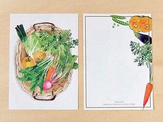メモ紙 野菜かごの画像