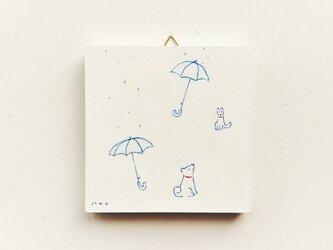 「雨がやんだら」 ※ミニアートパネルの画像