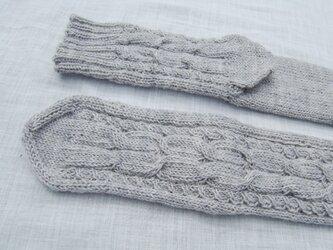 ニットソックス アラン模様の靴下 手編みの画像