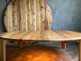 【こたつ】天板付き 癒されるちゃぶ台(120cm) 円型ローテーブル 無垢 折りたたみ オイル仕上げの画像