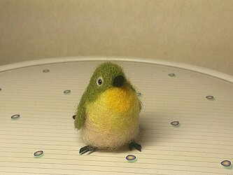 羊毛フェルトde オーダー野鳥 メジロさんの画像