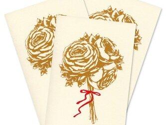 ラナンキュラスとヒペリカムのミニブーケ(ポストカード3枚セット)の画像