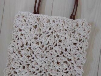 ミニバッグ オーガニックコットン 手編みのバッグ 手編みバックの画像
