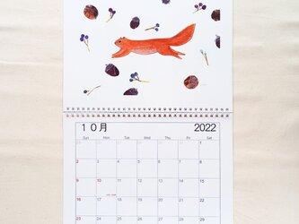 2022年 壁掛けカレンダーの画像