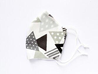 北欧風デザイン 三角形×モノトーンマスク 手縫いの画像