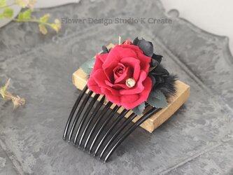 赤い薔薇とブラックファーのコーム フラメンコ ペイネタ お花のコーム バラ 髪飾り ダンス髪飾りの画像
