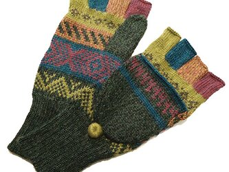 アルパカ ミトン手袋GU AU977の画像