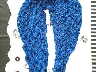 112.色で選ぶなわ編みショール/ブルーの画像