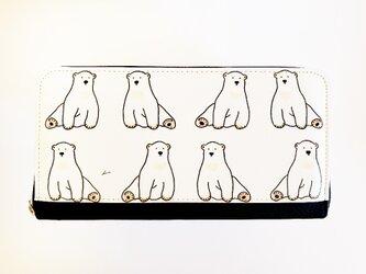 モフモフ系 シロクマさんの長財布の画像