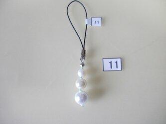 真珠ストラップ11の画像