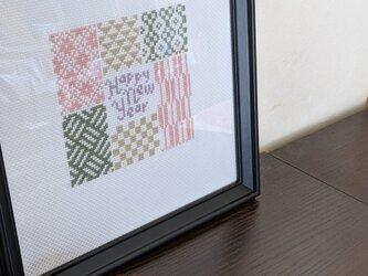 刺繍キット - new year -の画像