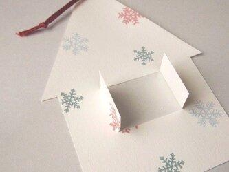 白いおうち<冬のカード>の画像