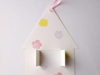 白いおうち<春のカード>の画像
