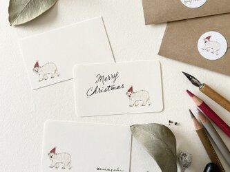 しろくまのメッセージカード クリスマスカード 20枚の画像