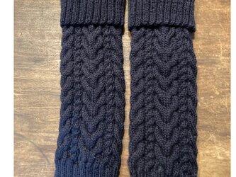 手編み★ウール100%★レッグウォーマー・アラン模様★ニット・手編み★濃紺の画像