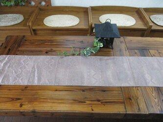 r44 帯 テーブルランナー おしゃれ 169x30cm 掛ける軸付の画像