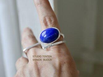 藍色のImpact ラピスラズリ ringの画像