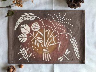 柿渋染めティーマット   秋の収穫その一の画像
