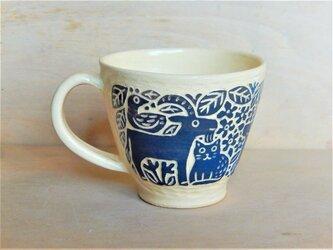 動物たちの搔きおとしコーヒーカップの画像