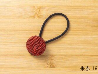 裂織ヘアゴム 朱赤の画像