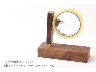 【新作】真鍮とウォールナットのテープカッター No2の画像