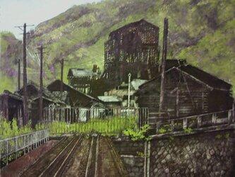 ASHIO-2009の画像