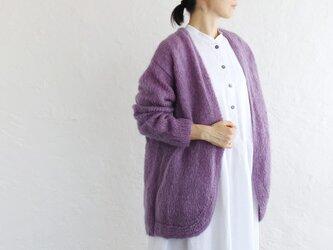 ふわふわ手編みモヘアニット 羽織りカーディガン (パープル)の画像