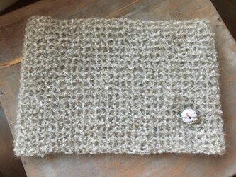 ストレッチ編みのスヌード グレーブラウンの画像