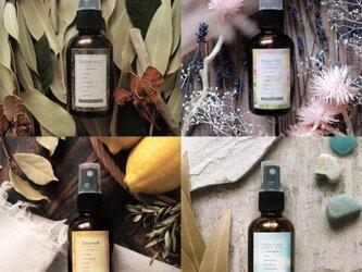 【選べる3種類】香りサンプルの画像