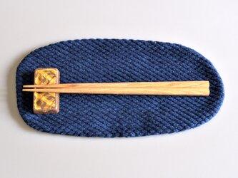 うしじま縫製 | 武州正藍染 カトラリーコースター(小) 二重刺子 濃紺の画像