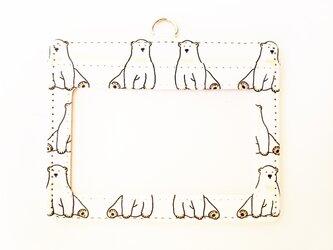 モフモフ系 シロクマのパスケースの画像