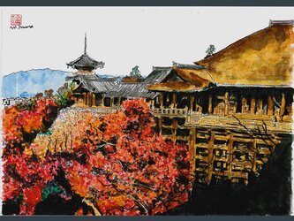 A4サイズ「紅葉の清水寺」 京の水彩画工房の画像