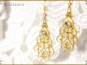 Graciane filigree piercedの画像