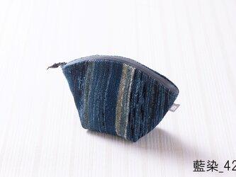 裂織ポーチ 本藍染めの画像