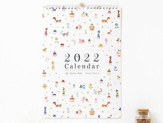 """絵本のかけら。2022年 壁掛け A4 ハンガー カレンダー """"スモール・ワールド"""" CAA4T22-2の画像"""