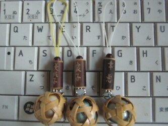 水琴鈴の画像