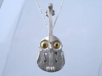 フクロウ バイオリン シルバー ペンダントの画像