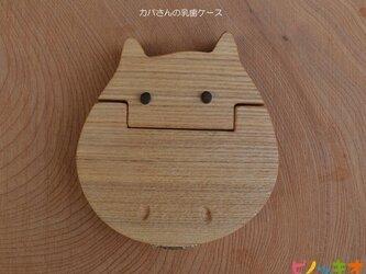 カバさんの乳歯ケース タモ&神代ケヤキ ご報告の画像