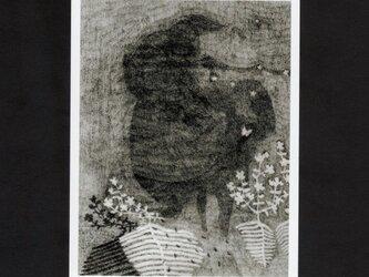 選べる2枚セットポストカード「残像」の画像