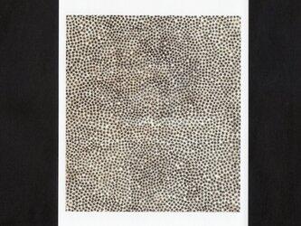 選べる2枚セットポストカード「瞼の下」の画像