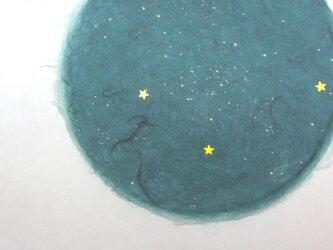 オリジナル手漉き和紙カード『水面の月』2枚セットの画像