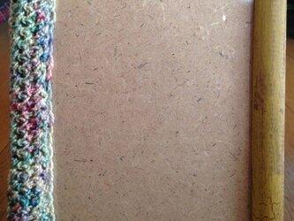 ヴィンテージ加工 フォトフレーム 2Lサイズ ニット(一辺)01の画像