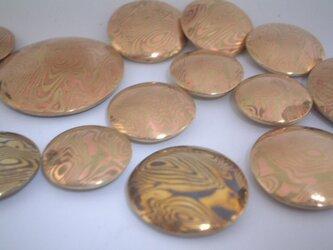 コンチョ 木目金の画像